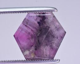 Rarest 4.75 ct Trapiche Pink Kashmir Sapphire. JHM