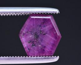 Rarest 2.55 ct Trapiche Pink Kashmir Sapphire