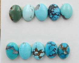 10 PCS Natural Oval Turquoise Gemstone Cabochons, 8x6x3mm H7373