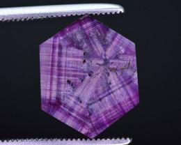 Rarest 7.80 Ct Corundum Sapphire Trapiche From Kashmir Valley