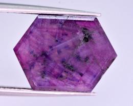 Rarest 9.20 Ct Corundum Sapphire Trapiche From Kashmir Valley ATT2