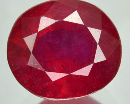 2.44 Cts Pigeon Blood Red Ruby Composite Oval Mozambique