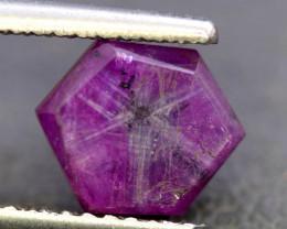 Rarest 2.85 ct Bluish Pink Kashmir Sapphire Trapiche