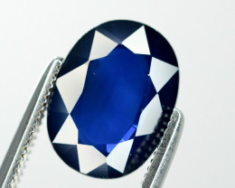Top Quality 4 Ct Heated Sapphire