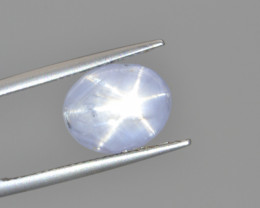 Natural Star Sapphire 8.75 Cts from Burma
