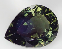 11.70ct Green Tourmaline