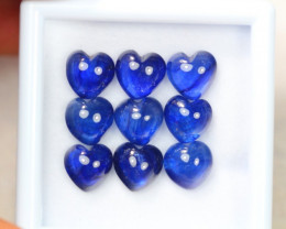 26.41ct Blue Sapphire Heart Cut Cabochon Lot D159