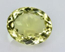 9.53 Crt Lemon Quartz Faceted Gemstone (R29)