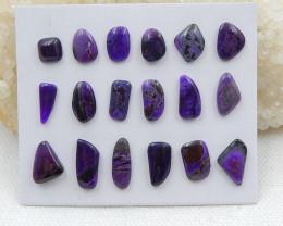 29cts Sugilite Cabochons ,Handmade Gemstone ,Sugilite Stone,Lucky Stone D66