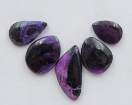 35cts Beautiful Sugilite Cabochons ,Handmade Gemstone ,Sugilite Stone,Lucky
