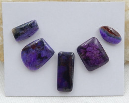 34cts Rare Sugilite Cabochons ,Handmade Gemstone ,Sugilite Stone,Lucky Ston