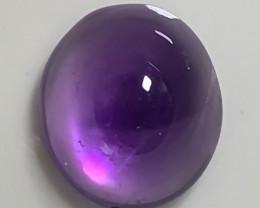 5.08ct Grape Purple Amethyst Cabochon No Reserve