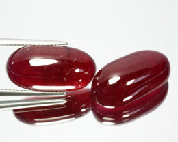 ~Beautiful~ 40.51 Cts Composite Red Ruby Cabochon Pair Mozambique