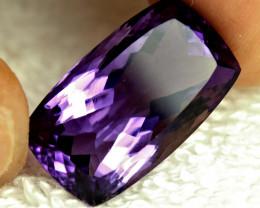 26.27 Carat Brazil Vibrant Purple Natural Amethyst - Gorgeous