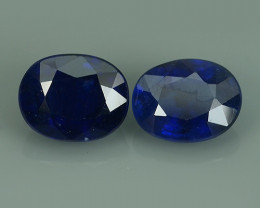 5.90 Cts Natural Intense Beautiful Blue Sapphire Oval Shape From MADAGASCAR