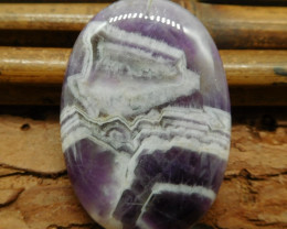 Natural gemstone amethyst pendant bead (G0991)
