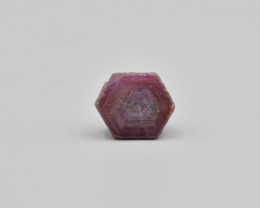 Natural Ruby Crystal with Amazing Zoning 29.03 Cts from Madagascar