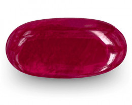 GRS Certified Mozambique Ruby, 17.40 Carats, Blood Red Oval