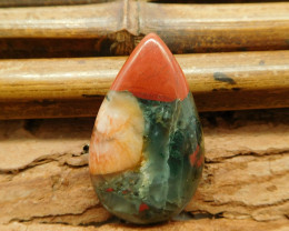 african bloodstone cabochon bead (G1039)