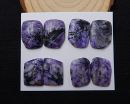 New Arrival 4 Pairs Beautiful Charoite cabochons, 20x15x4mm, 19x14x3mm MS63