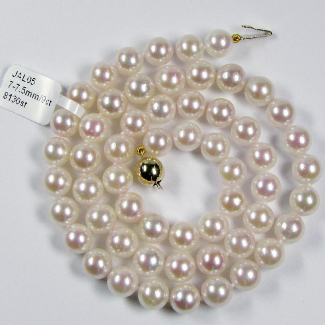 types of pearls - akoya pearls