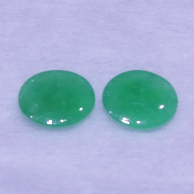 Jade Information