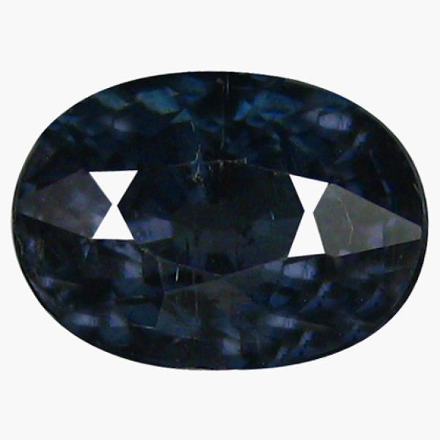 Blue Spinel The Rarest Of Them All