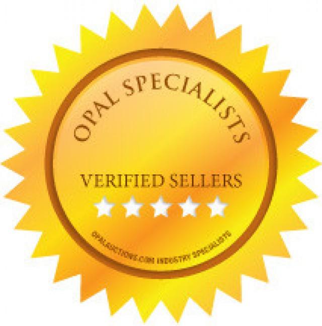 Opal VC Sheild
