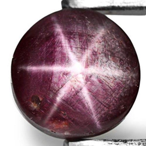 AIGS Certified India Star Ruby, 33.62 Carats, Dark Purplish Red Round