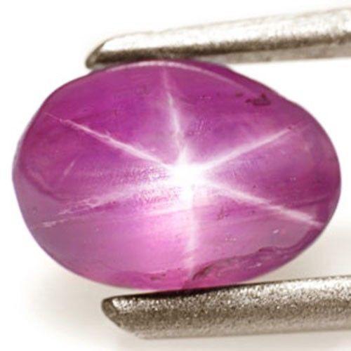 Burma Fancy Star Sapphire, 1.59 Carats, Purple Oval