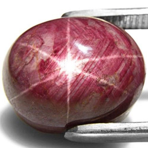 Sierra Leone Star Ruby, 67.74 Carats, Red & White Oval