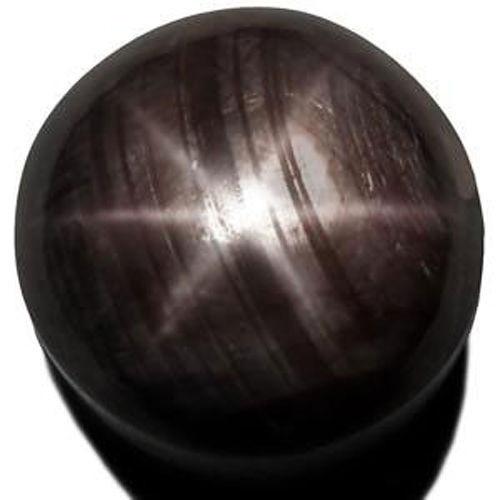 Sierra Leone Black Star Sapphire, 12.31 Carats, Greyish Black Oval