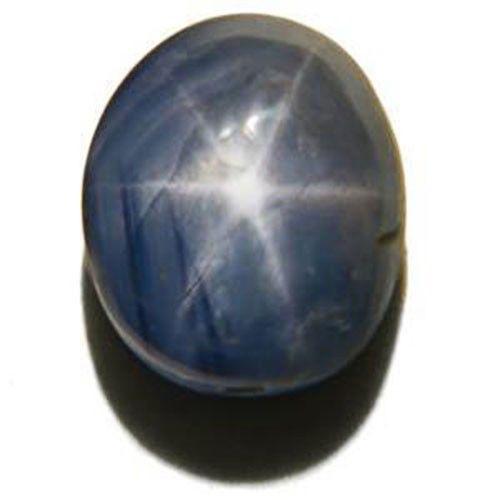 Burma Blue Star Sapphire, 2.16 Carats, Intense Blue Oval