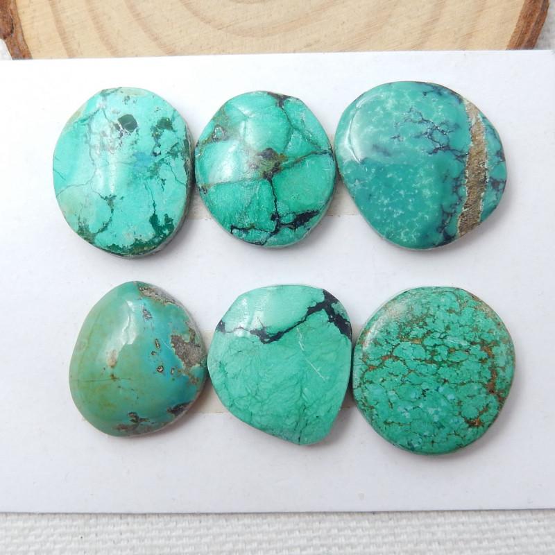 6pcs Beautiful Turquoise ,Handmade Gemstone ,Turquoise Cabochons  E790