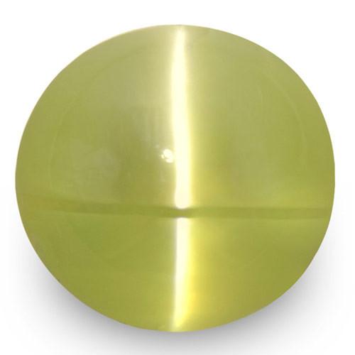 IGI Certified India Chrysoberyl Cat's Eye, 4.37 Carats, Greenish Yellow