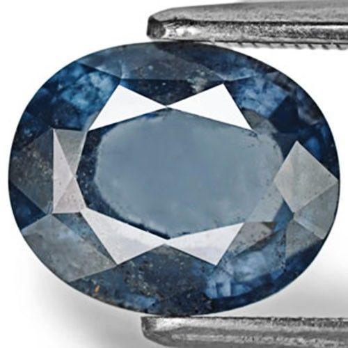 Sri Lanka Spinel, 3.27 Carats, Intense Blue Oval