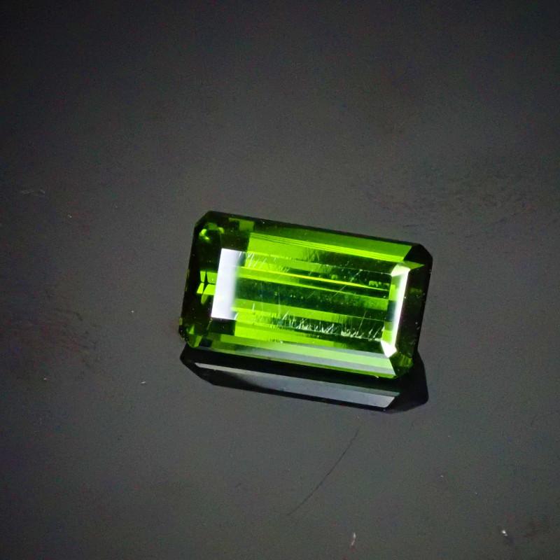 1.85ct Tourmaline Green