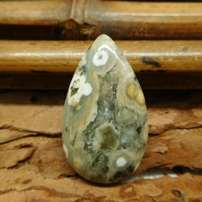 Ocean jasper cabochon bead (G1323)