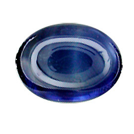 2.12 Carat Cabochon Blue Sapphire: Deep Darkish Blue
