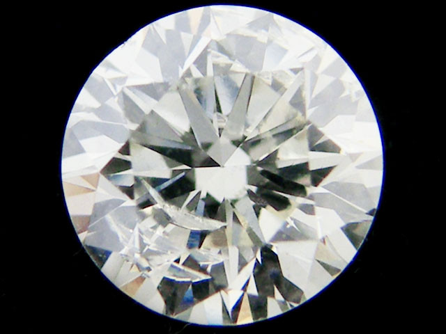 CERTIFIED LARGE AUST DIAMOND 0.45 CTS VALUE $1,650.00 #48020