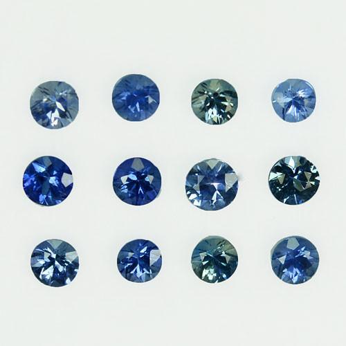 1.34Ct Natural Blue Sapphire Round 3.40mm Parcel Sri Lanka