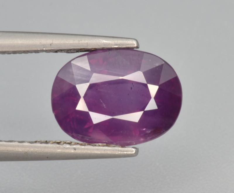 Top Rare Natural Sapphire 2.88 Cts from Kashmir, Pakistan