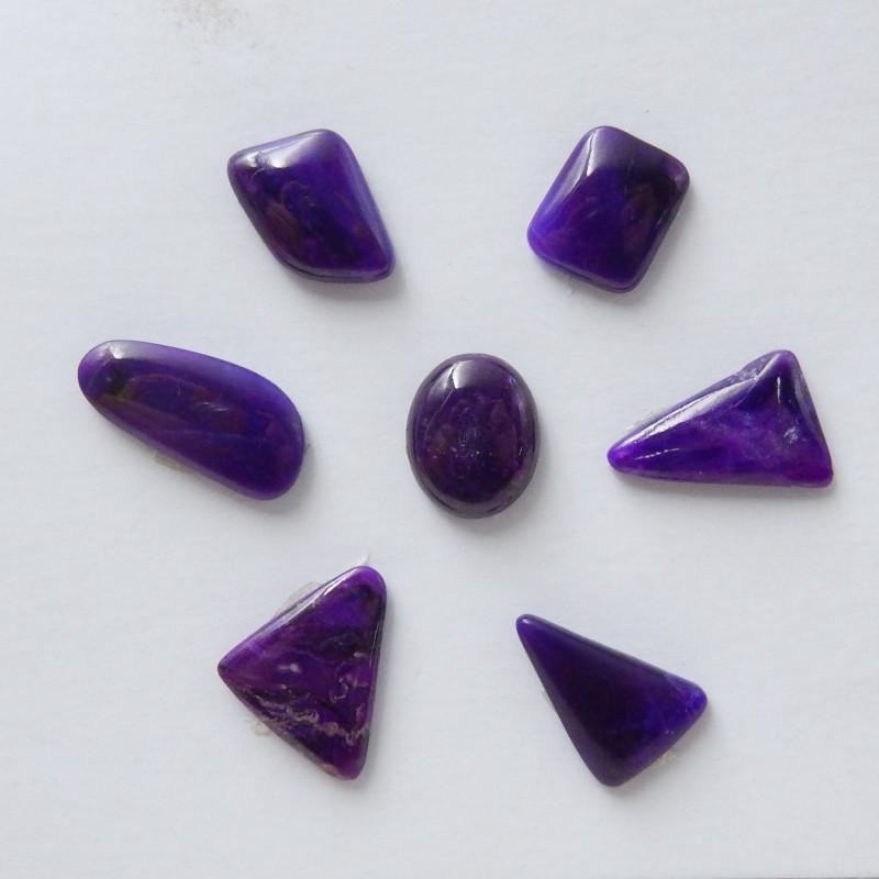 12cts Natural sugulite cabochon beads customized jewelry E774
