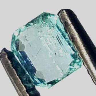 0.80 CT Panjshir Afghanistan Emerald Cut - Ref10