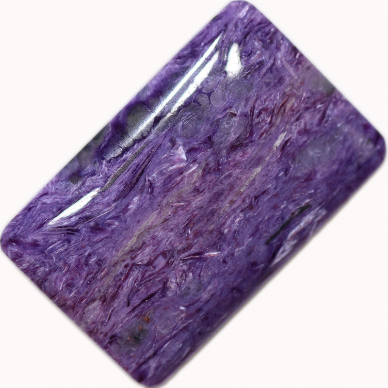 39.34 CTS CHAROITE STONE STUNNING -RUSSIA5-[STS1858]