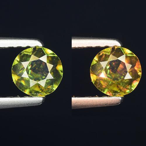 0.38 Ct Natural Sphene Color Change Sparkiling Luster Gemstone. SN 69