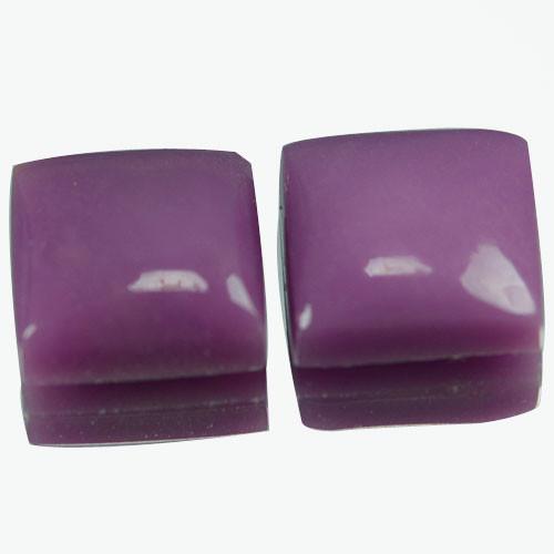 5.15Ct Natural Lavender Phosphosiderite Square cab pair Chile