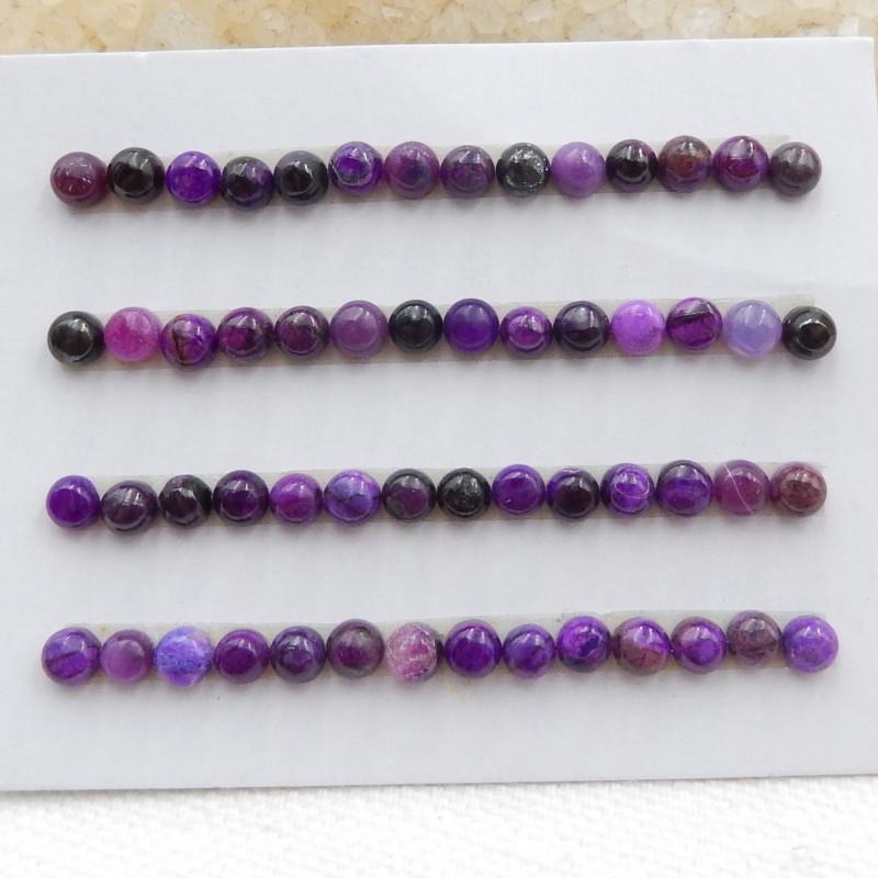 23ct Natural sugulite cabochon beads customized jewelry G409