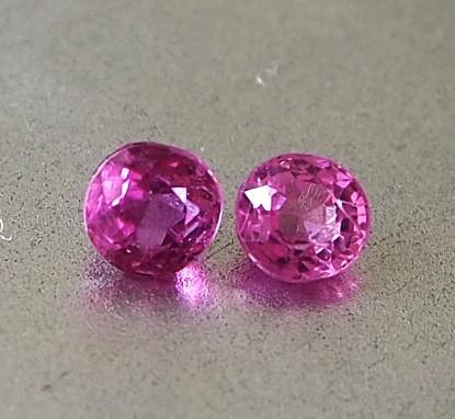 0.87ct Unheated Pink Sapphire