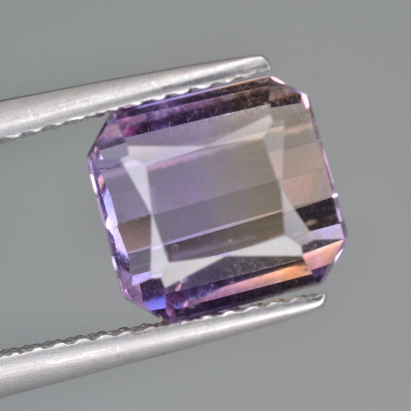 Natural Ametrine 3.54 Cts Top Quality Gemstone